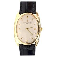 Vacheron Constantin Les Historian 31110 18 Karat Yellow Gold Watch