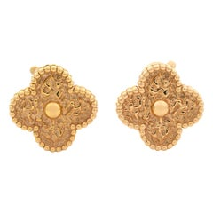 Van Cleef & Arpels 18 Karat Rose Gold Magic Alhambra Clip Earrings