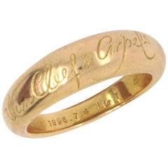 Van Cleef & Arpels Bombe Ring
