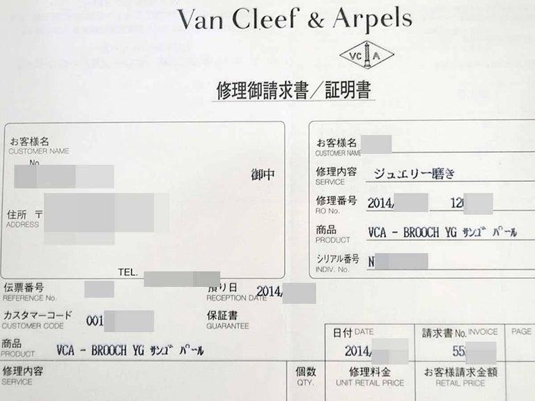 Van Cleef & Arpels Coral Pearl Brooch 18 Karat Yellow Gold For Sale 1