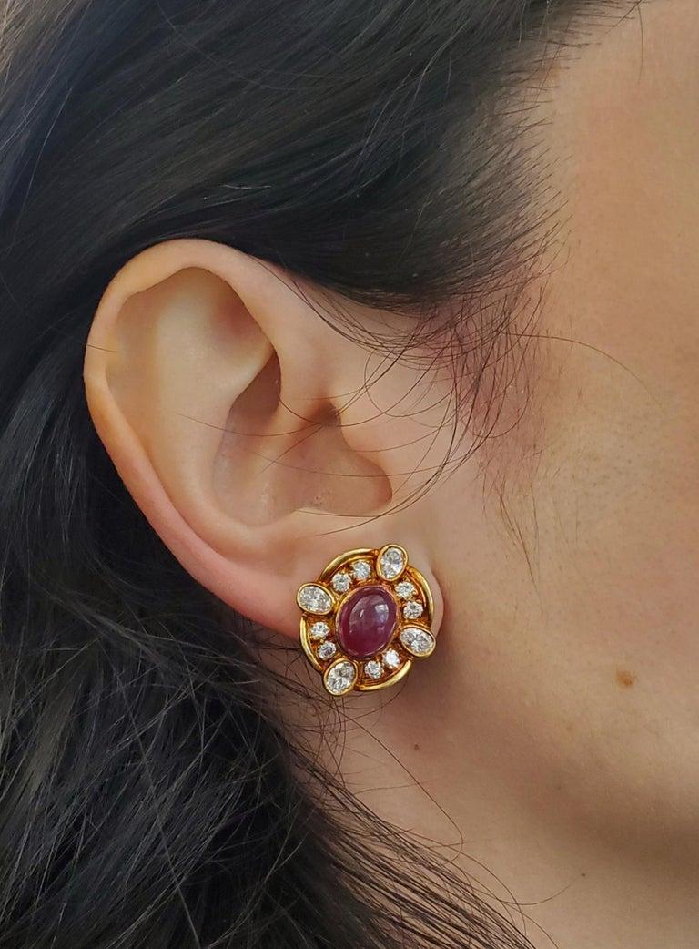 Van Cleef & Arpels Diamond Ruby Earclips For Sale 2