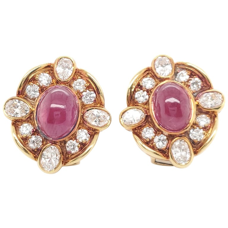 Van Cleef & Arpels Diamond Ruby Earclips For Sale