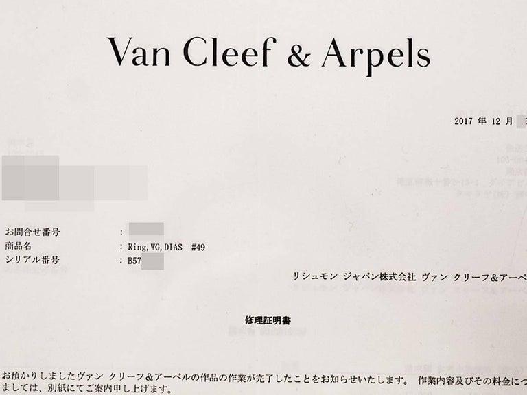 Van Cleef & Arpels Diamond 18 Karat White Gold Fleurette Madre Ring US 4.5 For Sale 6