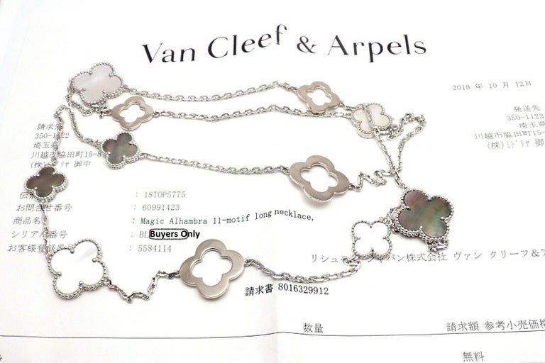 Van Cleef & Arpels Magic White and Grey Mother of Pearl White Gold Necklace For Sale 1