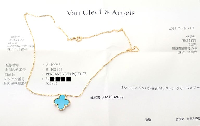 Van Cleef & Arpels Turquoise Vintage Alhambra Yellow Gold Pendant Necklace For Sale 3