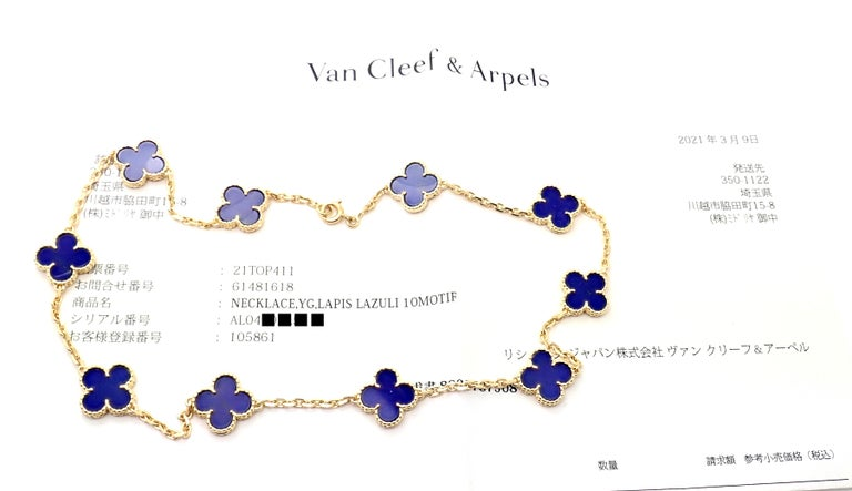 18k Yellow Gold Alhambra 10 Motifs Lapis Lazuli Necklace by  Van Cleef & Arpels.  With 10 motifs of Lapis Lazuli Alhambra shape stones 15mm each *** This is an extremely rare, highly collectible lapis lazuli alhambra necklace by Van Cleef &