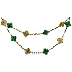 Van Cleef & Arpels Vintage Alhambra Limited Addition Malachite Gold Necklace