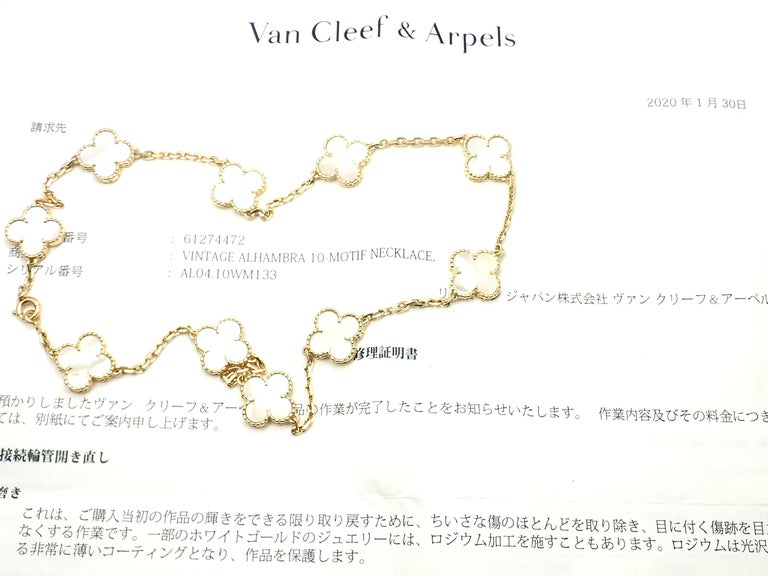 Van Cleef & Arpels Vintage Alhambra Mother of Pearl Ten Motif Gold Necklace In Excellent Condition For Sale In Holland, PA
