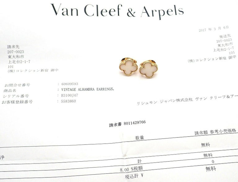 18k Yellow Gold Vintage Alhambra White Coral Earrings by Van Cleef & Arpels.  With 2 alhambra shape white coral stones: 15mm each.  These earrings are made for pierced ears. These earrings come with service paper from VCA store in Japan. Details: