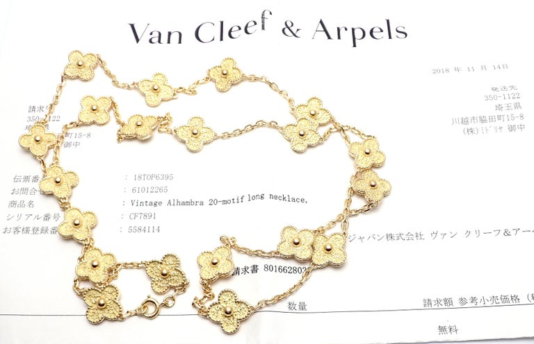 18k Yellow Gold Alhambra 20 Motif Necklace by Van Cleef & Arpels.  With 20 motifs of 18k yellow gold alhambras 15mm each. This necklace comes with VCA box and VCA service paper. Details:  Length: 32