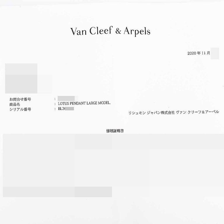 Van Cleef & Arpels Diamonds 18 Karat Yellow Gold Lotus Clip Pendant Necklace For Sale 5