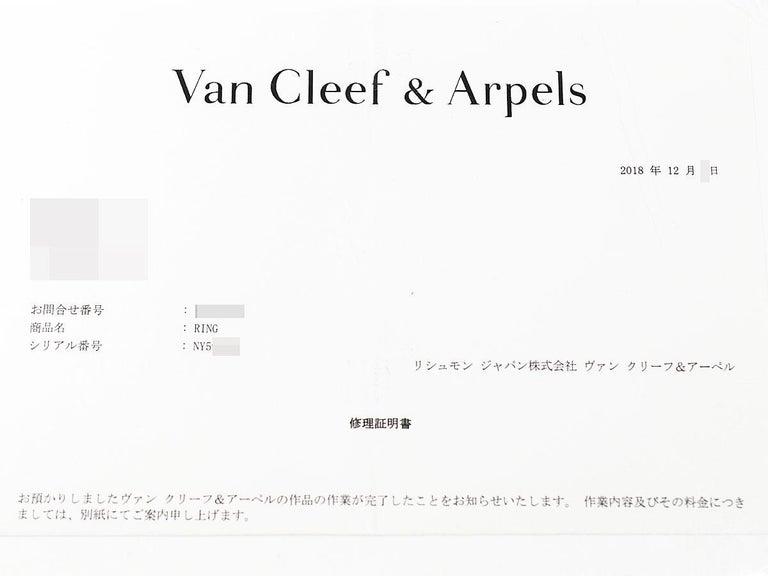 Van Cleef & Arpels Snowflake Diamond 18 Karat Yellow Gold Ring US 51/2 For Sale 5