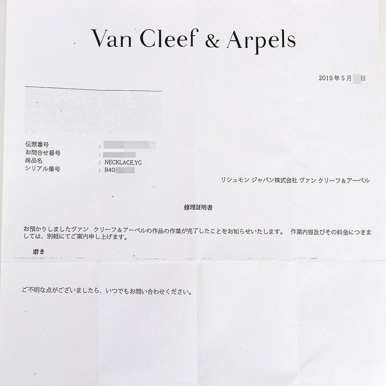 Van Cleef & Arpels 18 Karat Yellow Gold Long Chain Gold Necklace 129.7g For Sale 6