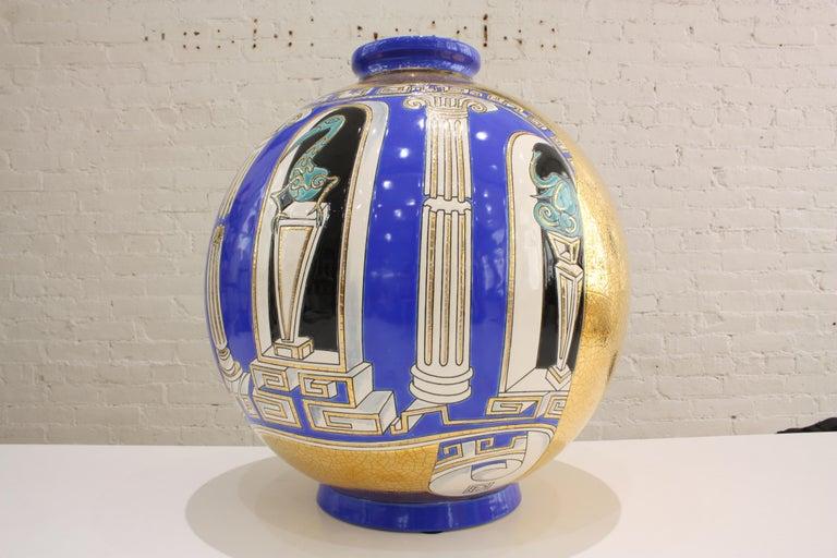 French  Vase Emaux de Longwy, Métaphore by V. Darré For Sale