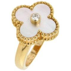 VCA Alhambra Ring