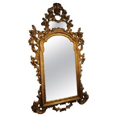 Venetian Mirror, Carved Golden Wood Gold Leaf Italian Manufacture, 20th Century