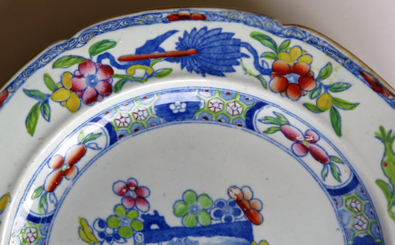 Very Early Mason's Ironstone Deep Plate Scroll Landscape and Prunus Rare Pattern For Sale 3