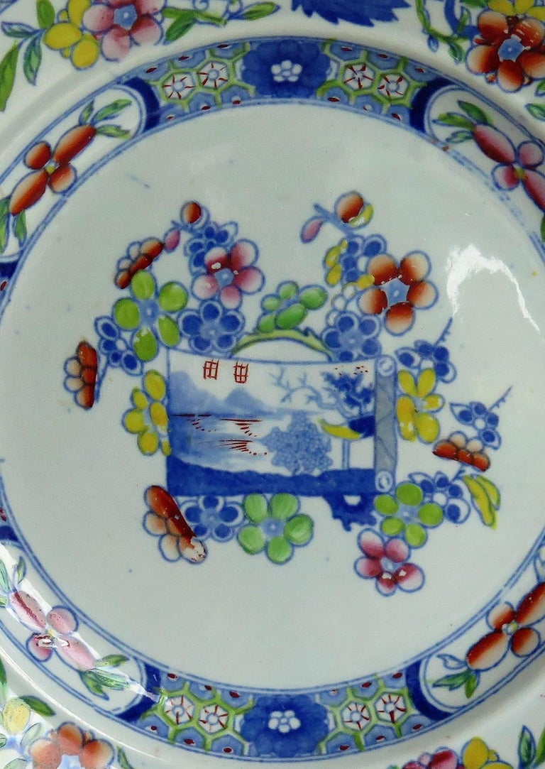 Very Early Mason's Ironstone Deep Plate Scroll Landscape and Prunus Rare Pattern For Sale 4