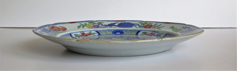 19th Century Very Early Mason's Ironstone Deep Plate Scroll Landscape and Prunus Rare Pattern For Sale