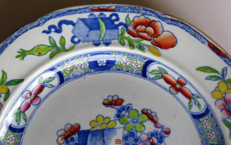 Very Early Mason's Ironstone Deep Plate Scroll Landscape and Prunus Rare Pattern For Sale 2