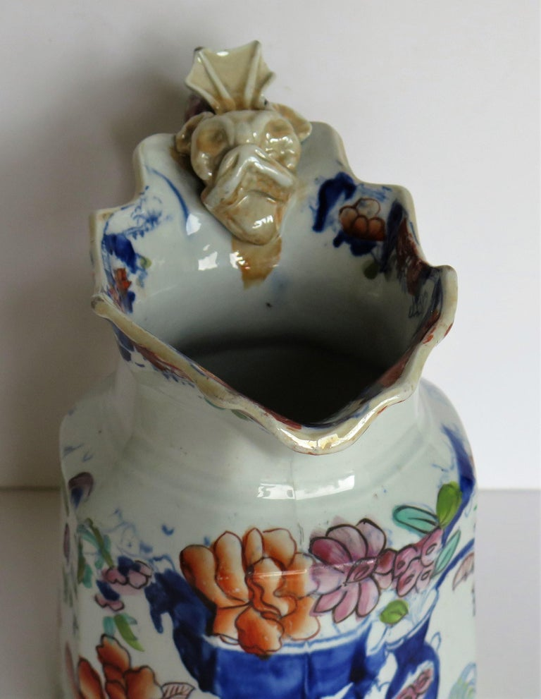 Very Early Mason's Ironstone Jug or Pitcher Vase & Jardinière Pattern circa 1815 For Sale 5