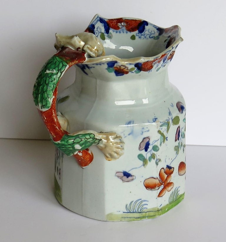 English Very Early Mason's Ironstone Jug or Pitcher Vase & Jardinière Pattern circa 1815 For Sale