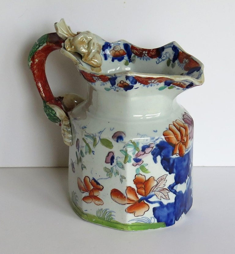 Very Early Mason's Ironstone Jug or Pitcher Vase & Jardinière Pattern circa 1815 In Good Condition For Sale In Lincoln, Lincolnshire