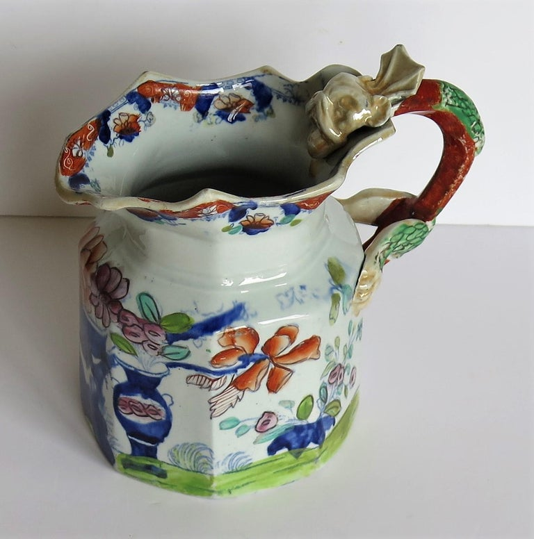 Very Early Mason's Ironstone Jug or Pitcher Vase & Jardinière Pattern circa 1815 For Sale 2