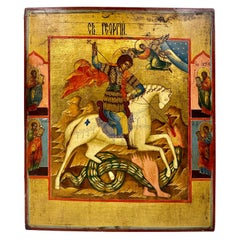 Very Fine Antique Russian Icon Saint George Slaying the Dragon, 19th Century