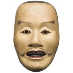 Fine and Rare Noh Mask by Nakamura Fuseki 1824 Edo Period
