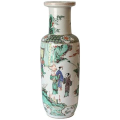Very Large 19th Century 'Famille Verte' Porcelain Rouleau Vase