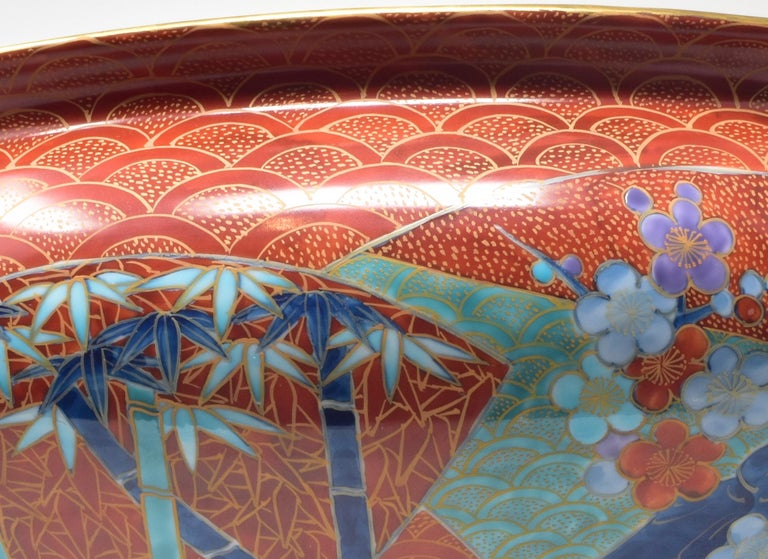 Very Large Japanese Contemporary Gilded Red Porcelain Vase by Master Artist For Sale 1