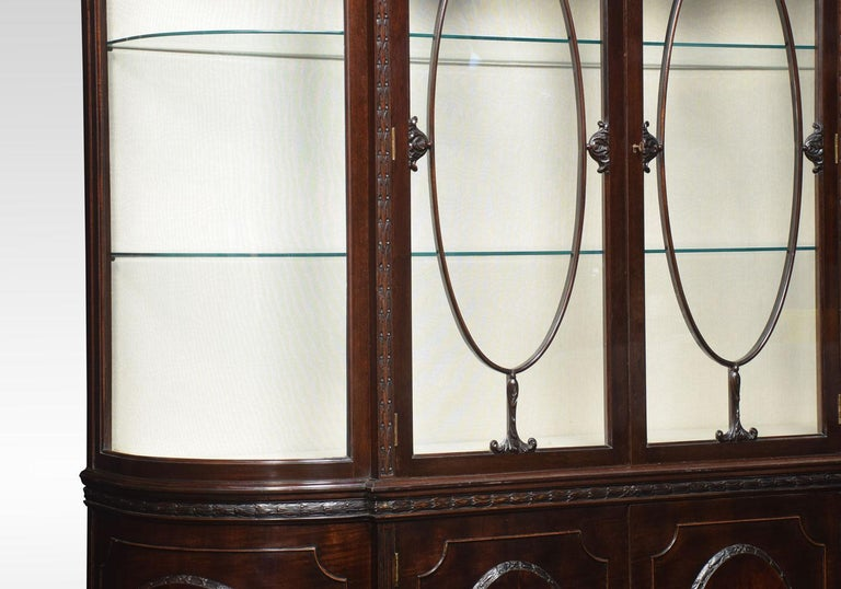 Very Large Mahogany Bow Ended Display Cabinet For Sale 1