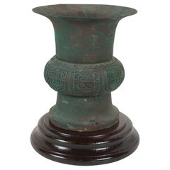 Very Late 18th-Early 19th Century Cast Bronze Chinese Archaistic Vessel