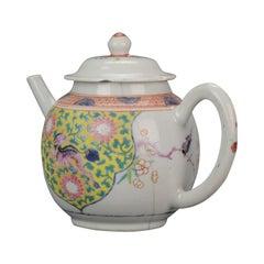 Very Rare China Yongzheng/Qianlong Period Famille Rose Teapot Qilin Bird