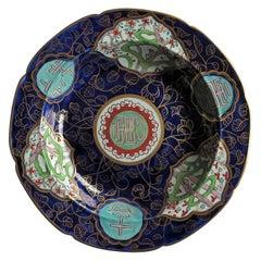 Very Rare Mason's Ironstone Soup Bowl / Plate Chinese Characters on Mazarine Ptn