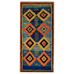 Vibrant Qashqai Wool Carpet