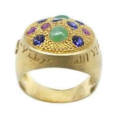 Vicente Gracia Jade Rubies Sapphires Silver Gold Plated Dome Ring