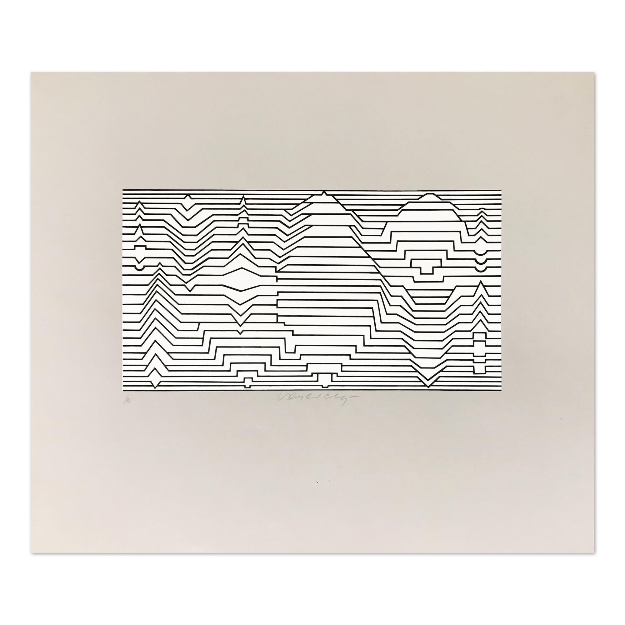 Meander, Silkscreen, 20th Century, Op Art, Geometric Abstraction, Minimalism