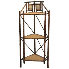 English Victorian Bamboo Magazine Rack
