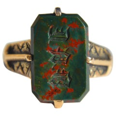 Victorian Era Antique Bloodstone 14 Karat Gold Rectangle Signet Ring
