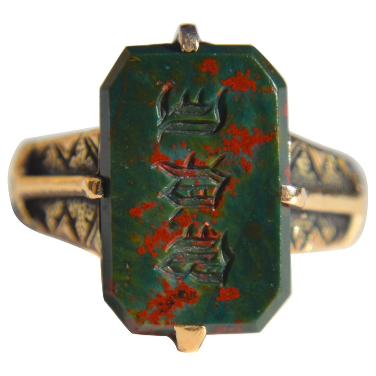 Victorian Era Antique Bloodstone 14 Karat Gold Rectangle Signet Ring For Sale