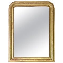 Victorian Gilt Overmantle or Wall Mirror