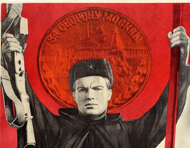 Original Vintage Soviet Propaganda Poster Battle Of Moscow Victory Anniversary - Print by Viktor Koretsky