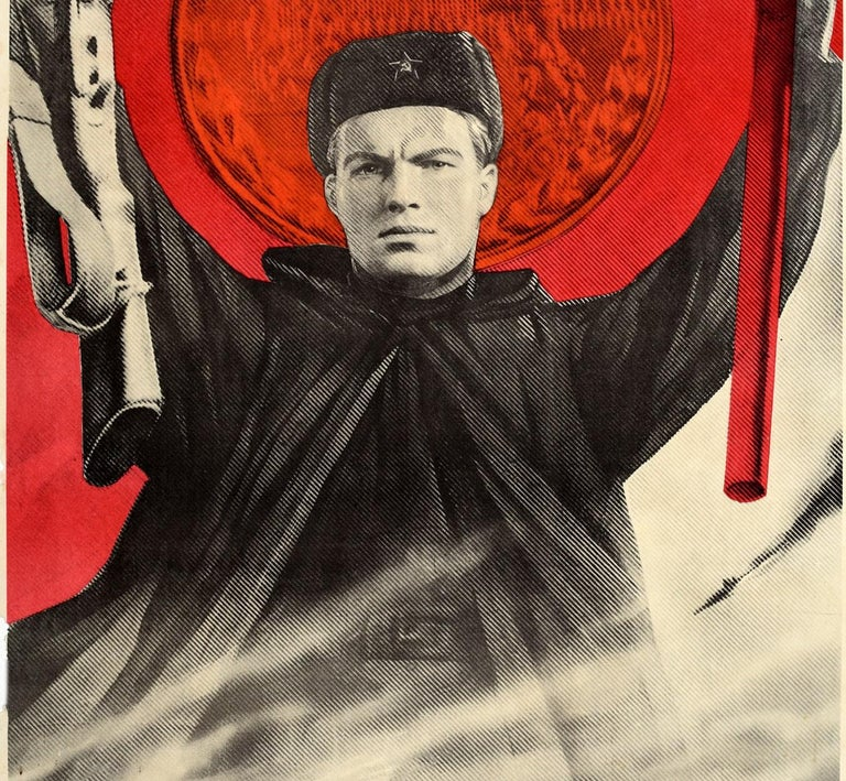 Original Vintage Soviet Propaganda Poster Battle Of Moscow Victory Anniversary - Red Print by Viktor Koretsky