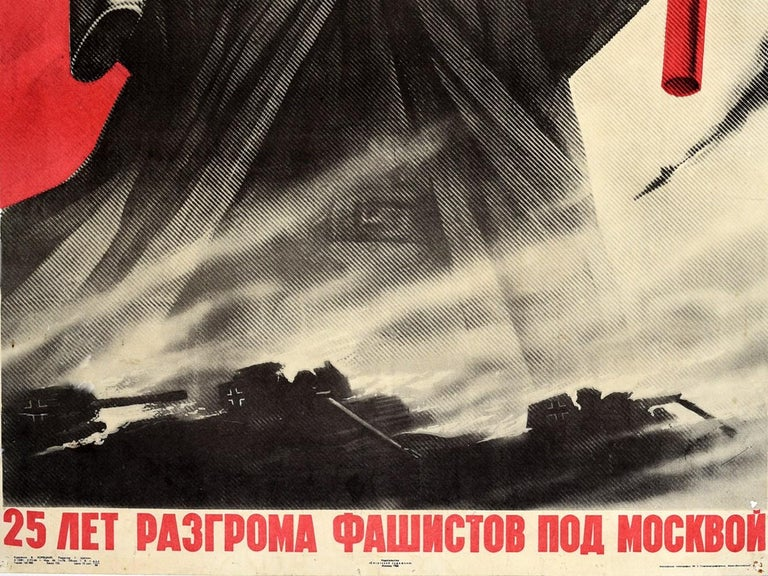 Original vintage Soviet propaganda poster for the 25th Anniversary of the Destruction of Fascist Troops in the Battle of Moscow featuring a dynamic image in shades of black and white of a soldier wearing a military cloak over his uniform and a hat
