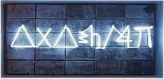 Planck Wall  - Original Mixed Media by Vincenzo Ceccato - 2019