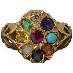 Vintage 14 Carat Gold and Gem Set Navaratna Cluster Ring