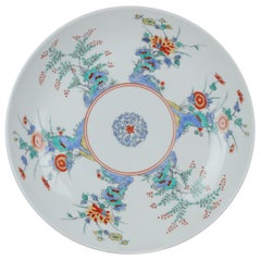 20th-21st Century Japanese Arita Colored Kakiemon Large Plate Top Quality