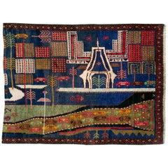 Vintage Afghan Pictorial Baluch Rug